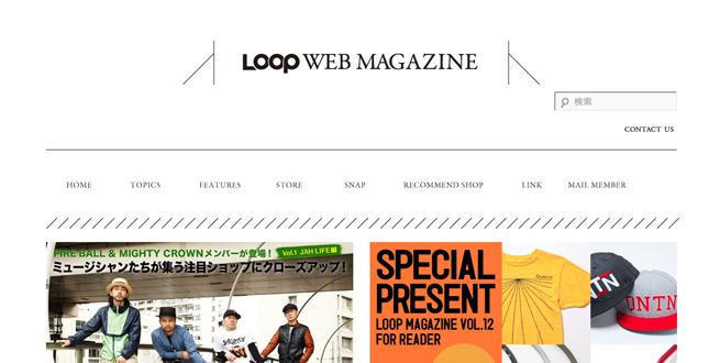 LoopWebCrop