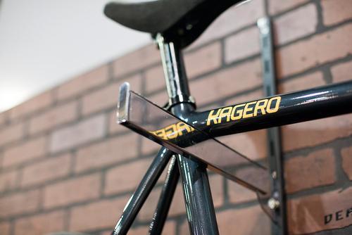 Interbike 2012: Leader Kagero