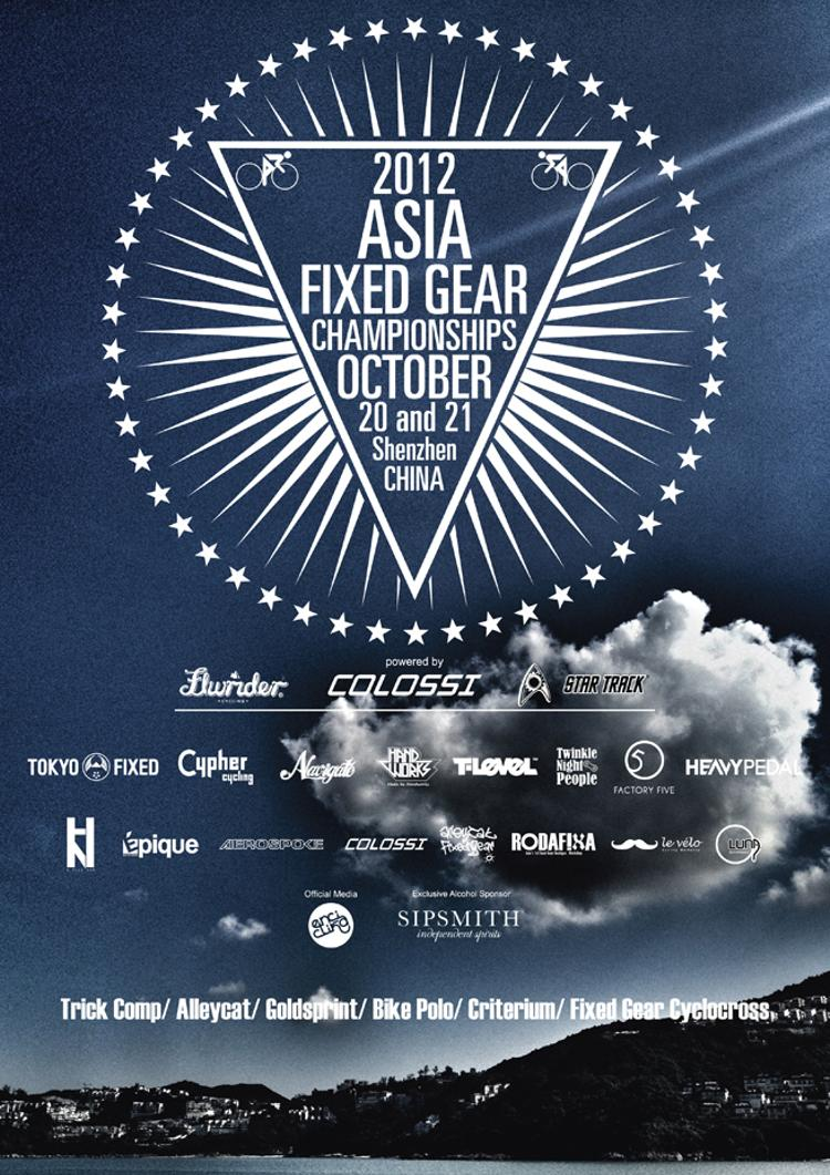 2012 Asia Fixed Gear Championships