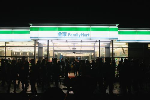 We regrouped at the Family Mart for a quick drink.