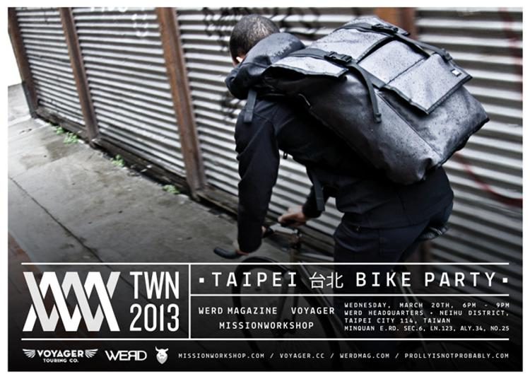 Mission Workshop Taipei Bike Party This Wednesday