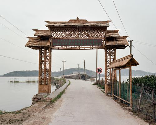 Portal 02 - Gate at lake.