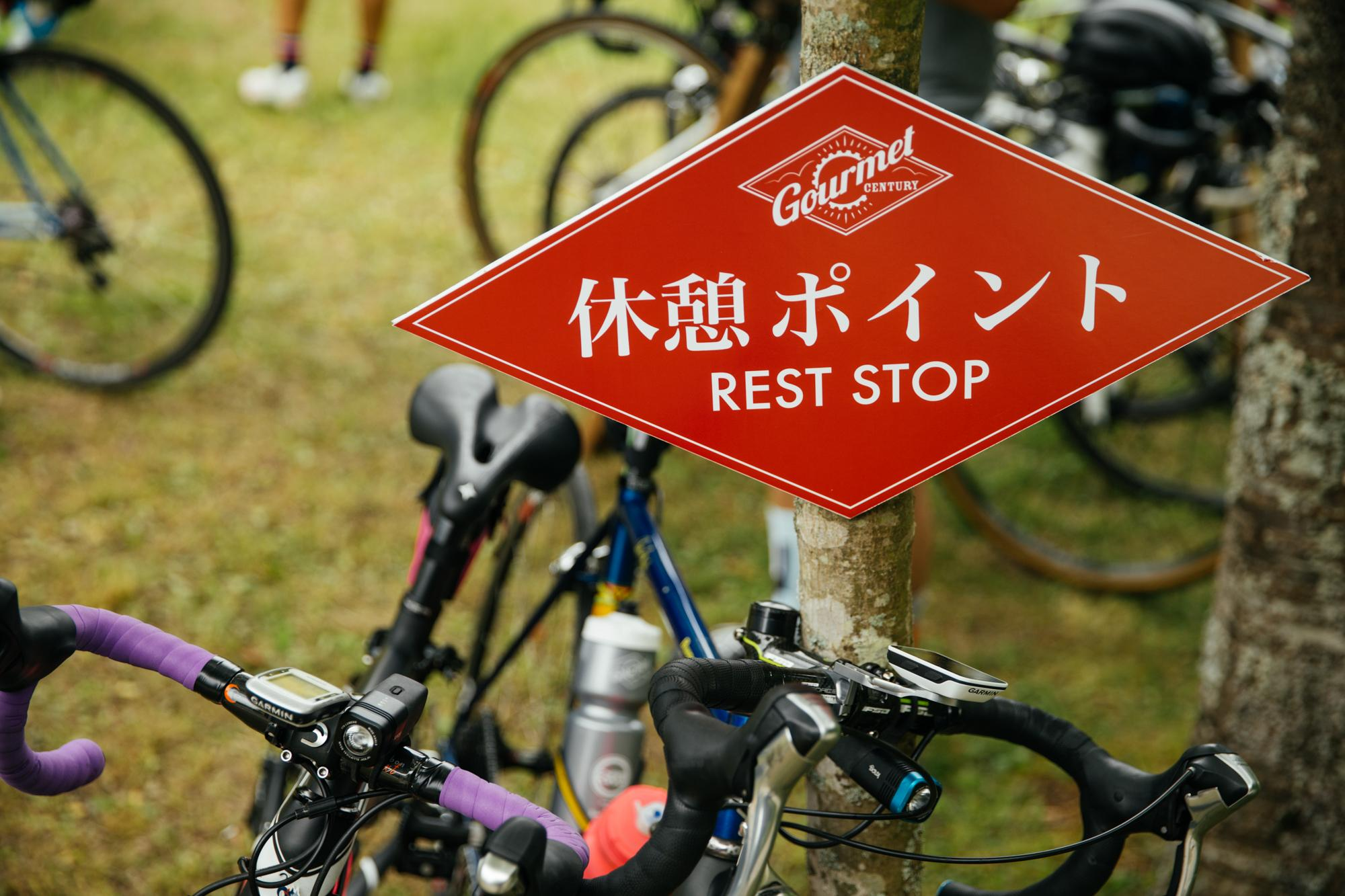 Rest is right!