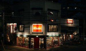 JAPAN-28