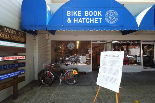 Only a Few Months Left for Bike + Book + Hatchet