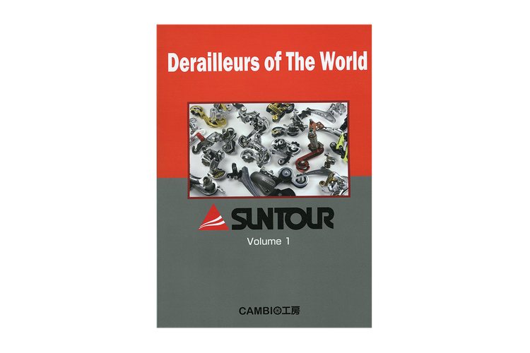 Derailleurs of the World: Suntour