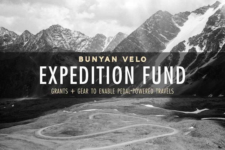 The 2017 Bunyan Velo Expedition Fund
