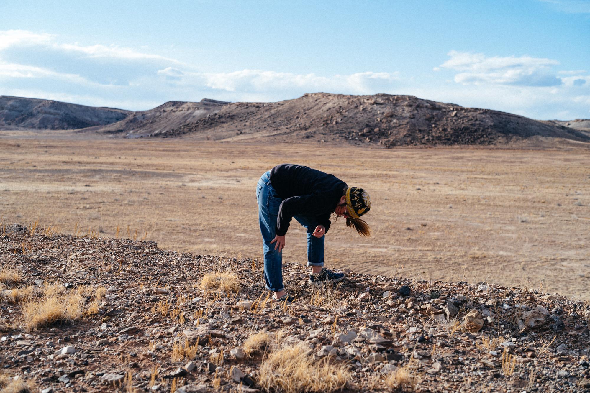 The rockhound stance.