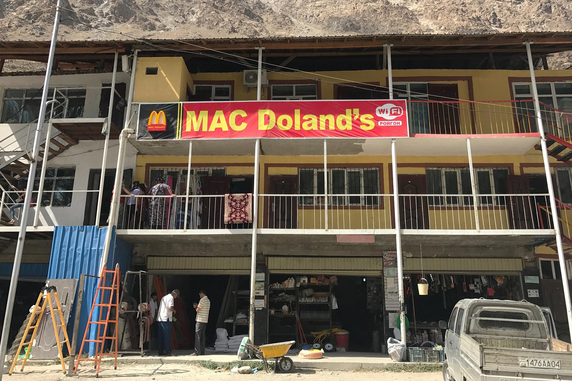 The Golden Arches in Khorog, complete with Roland Mac Doland. But they only serve chicken.