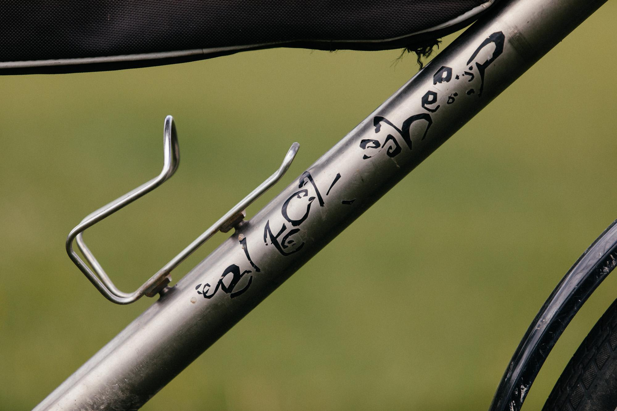 Sam's Black Sheep Lifetime Bike