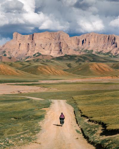 ...Kyrgyz Geology...