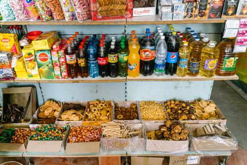 Standard Kyrgyz shop selection here.