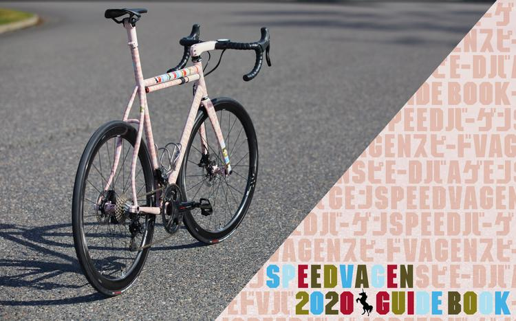 Speedvagen's 2020 Guidebook: Titanium Frames and Ichico Blossom Paint