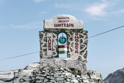 Tajik monuments