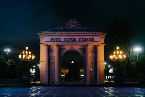 Dushanbe Nights