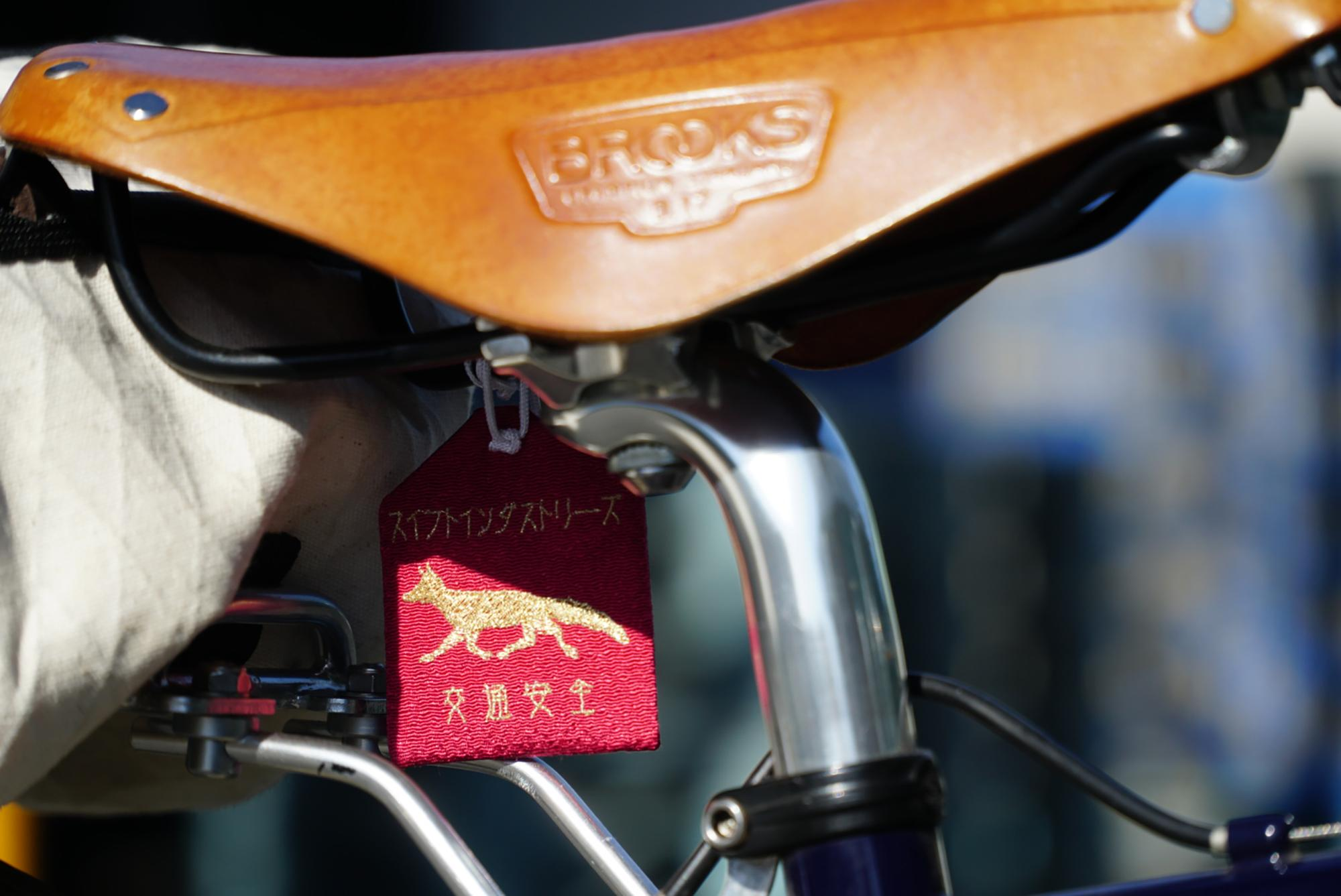 Crust Bikes and MKS: the Gordito Pedal