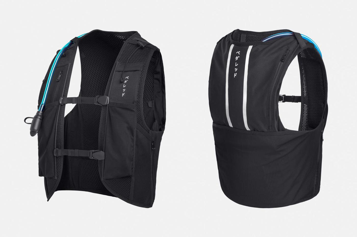 Want to Carry Water But Not a Full Backpack? Check out PeDALED's Odyssey Hydro Vest