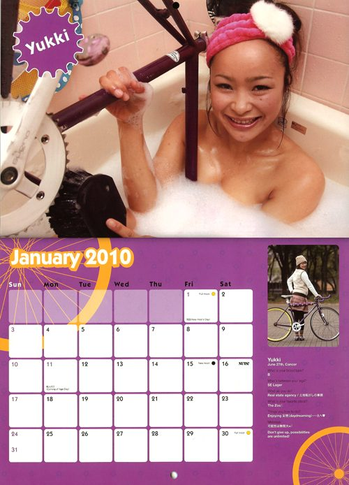 love_wheels-nagoya_calander_02.jpg