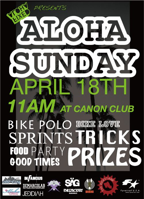 Aloha_Sunday-PINP.jpg