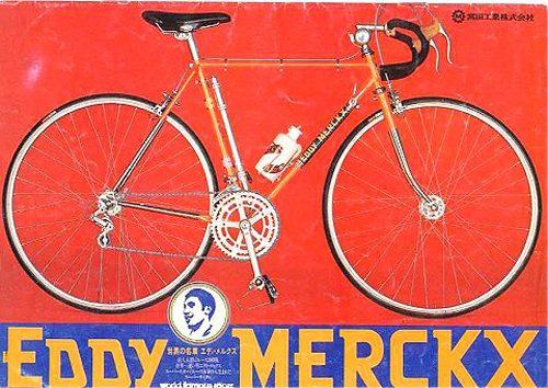 MerckxMondays-02-PINP.jpg