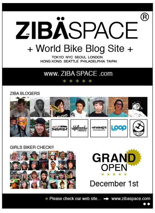 ZIBA-Grand-Open-flyer-1.jpg