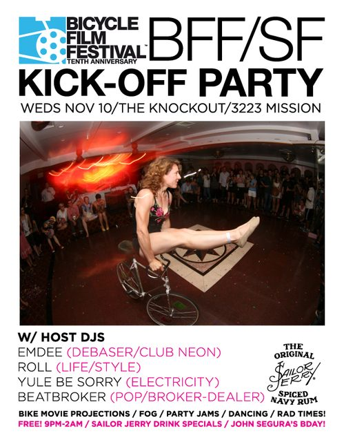 BFF-SF-KICKOFF-PARTY-FLYER-v.2-1.jpg