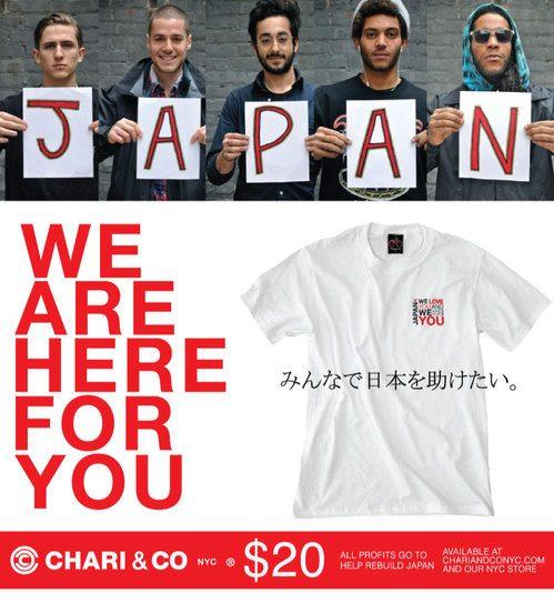JapanTeeFlyer3.jpg
