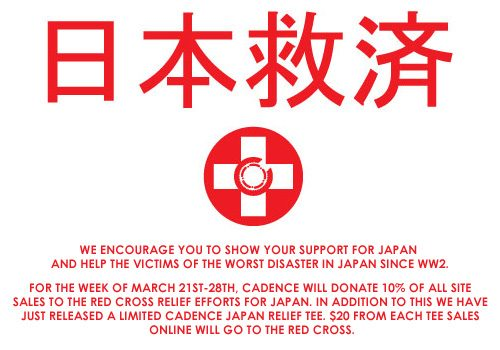 Japan_News_Sites.jpg