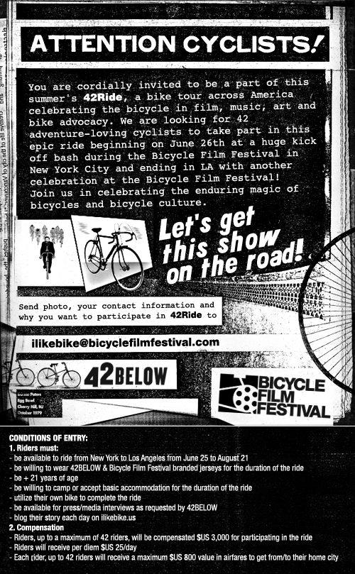 bike_flyer04.jpg